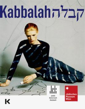Exhibition: Kabbalah, Jewish Museum, Vienna